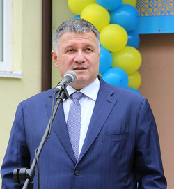 ARSEN AVAKOV: THE GOAL OF THE MIA THROUGH THREE-THREE YEARS TO DETERMINE QUARTERLY QUESTIONNAIRE OF THE MINISTRY OF FOREIGN AFFAIRS