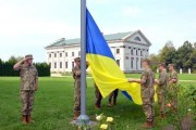National Flag Day in Chernihiv solemnly handed passports of the citizen Ukraine