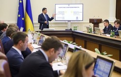 The Cabinet approved the order of deprivation of the status of a participant in hostilities