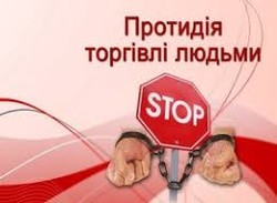 In the framework of World Anti-Trafficking Day, almost 900 jobseekers received consultations from the oblast employment service