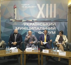 XIII UKRAINIAN MUNICIPAL FORUM WAS HELD