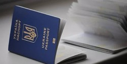 Identified OPG in the Carpathian region, which forged biometric passports