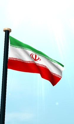 Since 2014 Iran ease visa requirements for those traveling for medical treatment