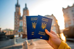 LCA explained what to do to Ukrainians who did not receive a timely biometric passport
