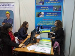 "Kharkiv Employment Service became a participant of the exhibition ""Education Slobozhanschiny and study abroad - 2017"""