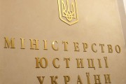 The Ministry of Justice has launched a register of debtors against whom enforcement proceedings
