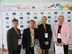 "Employment service participated in the All-Ukrainian Business Forum ""Business4Women"""