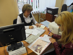 The center of administrative services of Sumy commenced work on a passport of citizen of Ukraine