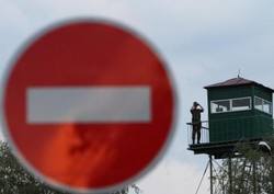 In Lviv border guards detained two citizens of Ireland and two Turkish citizens