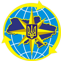 Composition of the Public Council under the State Migration Service of Ukraine