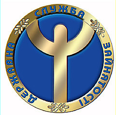 Dnipropetrovsk employment office is active introduces a dual form of education