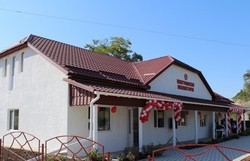 The clinic of family medicine started work in the village of Vynohradivka, Bolgradsky district