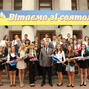 In Chernihiv, 28 boys and girls become full citizens of Ukraine