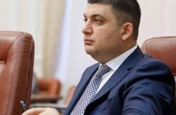 PM: The government should be ready to full reintegration of Donbass and its restoration