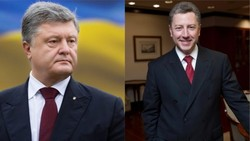 Poroshenko met with Volcker