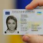 On October 1, 2016 to issue Migration Service  ID-cards to all categories of citizens of Ukraine