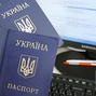 Bill 3224: last chance for a new ID-Systems in Ukraine
