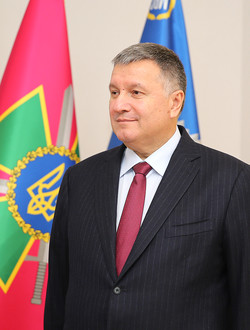 Arsen Avakov awarded employees of the bodies of the Ministry of Internal Affairs