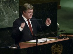 President of Ukraine spoke at the UN General Assembly