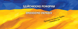 The head of the migration service held a meeting in Kharkiv