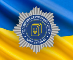 Arsen Avakov: Three police regiments of special police police in Dnepropetrovsk region are suspended from performing their duties